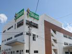 Siloam Hospitals Buton