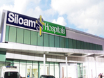 Siloam Hospitals Jambi