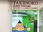 Takenoko Clinic Pondok Indah