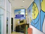 Takenoko Clinic Sudirman