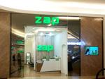 ZAP Premiere - Trans Studio Mall Makassar