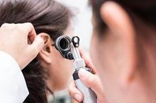 Congek adalah penyakit telinga yang harus ditangani oleh dokter