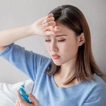 Febris adalah sebutan lain untuk demam