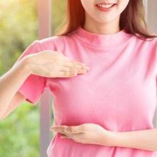 Ciri-ciri payudara yang sehat dan baik adalah tidak memiliki benjolan, tidak nyeri, dan tidak gatal