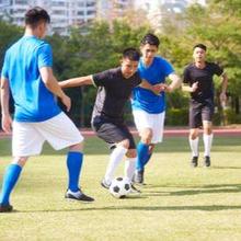 Istilah dalam sepak bola yang perlu dikenali