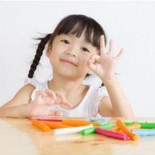 Fun learning merupakan metode belajar yang menyenangkan untuk anak