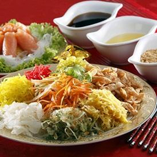 Yu sheng adalah makanan khas imlek yang terdiri dari sayur, ikan, dan saus