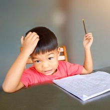 Anak yang slow learner sulit dalam mempelajari sesuatu
