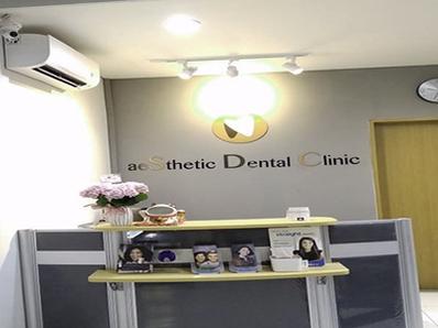 SDC Dental