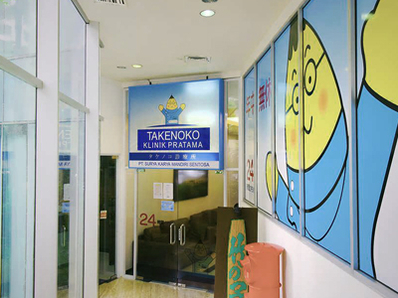 Takenoko Clinic Sudirman