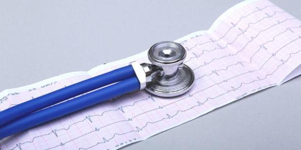Quinidine adalah obat yang digunakan untuk mengobati jantung yang berdenyut tidak teratur.