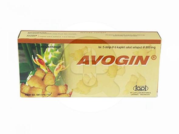 Avogin merupakan suplemen untuk mencegah terjadinya mual  dan muntah.