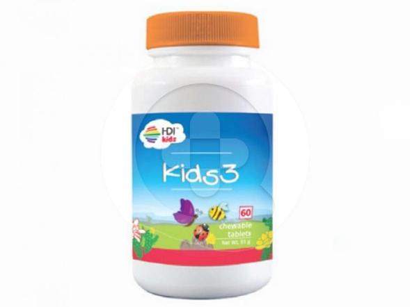 HDI Kids 3 tablet kunyah digunakan untuk meningkatkaan sistem imun, sumber nutrisi dalam masa pertumbuhan serta meningkatkan kinerja otak dan konsentrasi pada anak.