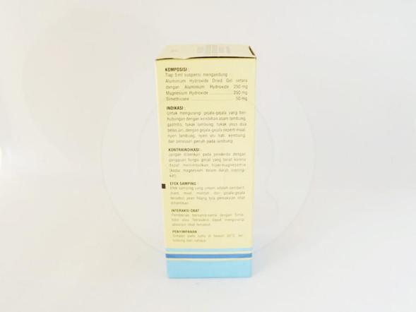 Magtral suspensi adalah obat untuk mengurangi gejala-gejala yang berhubungan dengan kelebihan asam lambung.