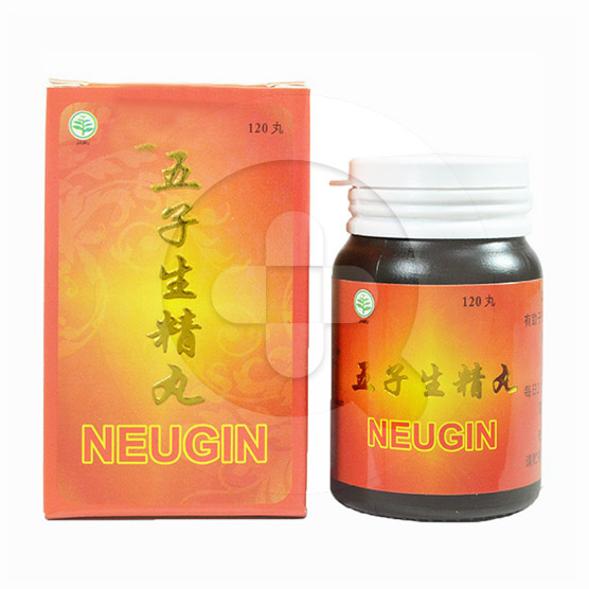 Neugin pil adalah obat herbal yang digunakan untuk memelihara kesehatan ginjal