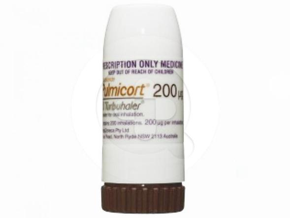 Pulmicort Turbuhaler digunakan untuk mengatasi asma yang disebabkan oleh peradangan dalam saluran udara (bronkus).