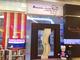 Alexander Dental Care di Jakarta Selatan