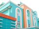 RS Ananda di Bekasi