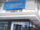 D'Elegance Clinic Plastic Surgery di Jakarta Selatan