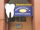 Dental Care & Aesthetic Center Taman Batu di Jakarta Barat