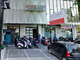 Erha Clinic Malang di Malang