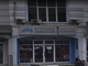 Klinik Kulit dan Kecantikan Estetiderma - Ramahwati di Bekasi