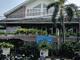 RS Gandaria di Jakarta Selatan