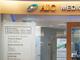 AIC Medical Clinic di Jakarta Selatan