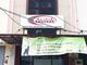 Klinik Anggrek Sunter di Jakarta Utara