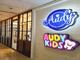 Audy Dental Kuningan di Jakarta Selatan