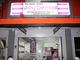 Joy Dental Clinic di Sleman