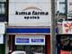 Klinik Kimia Farma 0473 - Boulevard di Tangerang