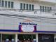 Klinik Kimia Farma Tiara di Tangerang Selatan