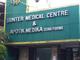 Klinik Sunter Medical Centre Sisma Medika di Jakarta Utara