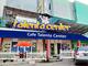 Talenta Center Clinic di Bekasi