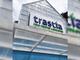 Laboratorium Klinik Trastia di Bogor