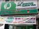 Lavanya Aesthetic Clinic - Modernland di Tangerang