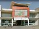 RS Cibitung Medika di Bekasi
