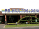 RS HVA Toeloengrejo di Kediri