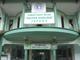 RS Islam Sultan Hadlirin di Jepara