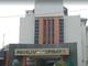RS Khusus Paru dr. Ario Wirawan Salatiga di Salatiga
