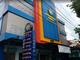 RS Muhammadiyah Ponorogo di Ponorogo