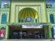 RS PKU Muhammadiyah Gombong di Kebumen