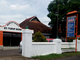 RS Santo Yusup Boro di Kulon Progo