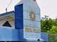 RSU Muhammadiyah Surya Melati di Kediri