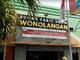 RSU Wonolangan di Probolinggo