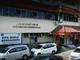 RSUD Kembangan di Jakarta Barat