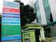 RSUD Pademangan di Jakarta Utara