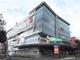 Siloam Hospitals Bogor di Bogor
