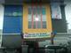 RS Tarumajaya di Bekasi